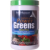 Power Greens Chocolate 300g Powder (30 Svgs)